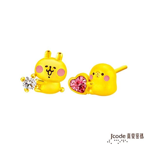 J'code真愛密碼金飾 卡娜赫拉的小動物-晶亮P助和粉紅兔兔黃金耳環