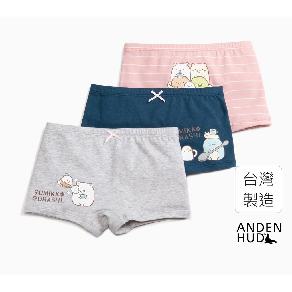 【Anden Hud】(女童三入組)角落小夥伴系列.舒適平口內褲(倒茶/湯匙/咖啡杯) 台灣製