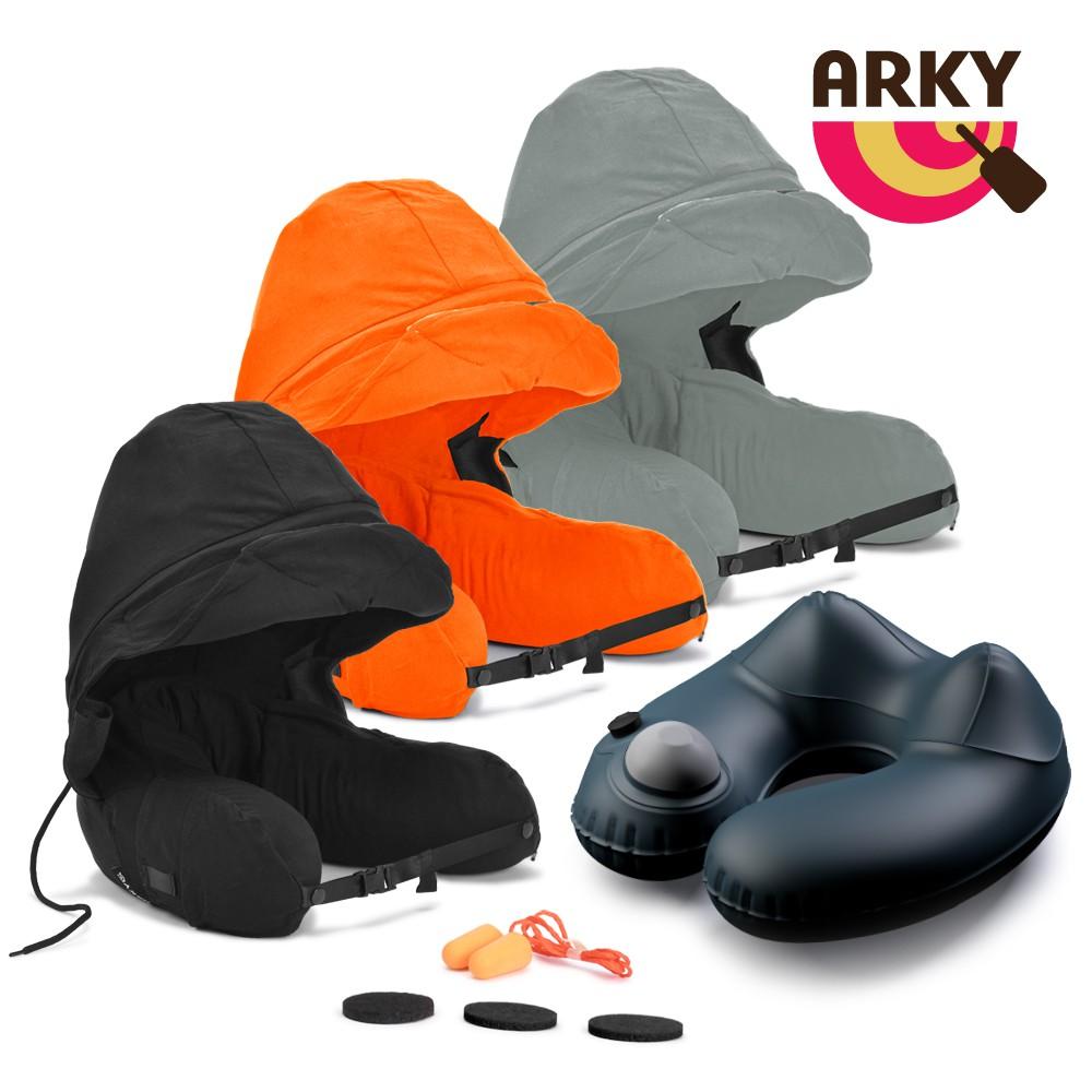 ARKY Somnus Travel Pillow 咕咕旅行枕-按壓充氣版