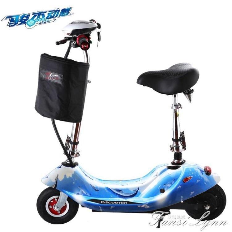 小海豚女士迷你電動車成人自行車代步車小型電瓶車摺疊電動滑板車 HM 秋冬新品特惠