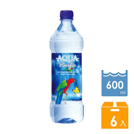 AQUA Pacific 斐濟太平洋天然純淨礦泉水 600ml (6入/箱)