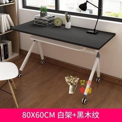 折疊桌 電腦桌台式家用可行動床邊桌租房簡易臥室落地折疊桌學習辦公桌子