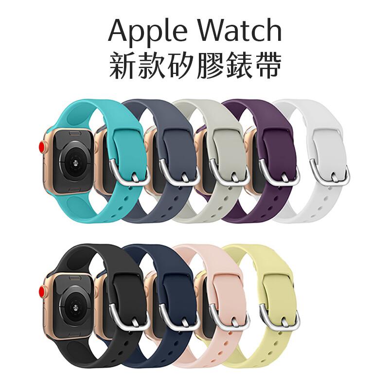 現貨apple watch  運動矽膠錶帶 42 / 44mm 安全無毒無味 防水高耐磨 多孔位