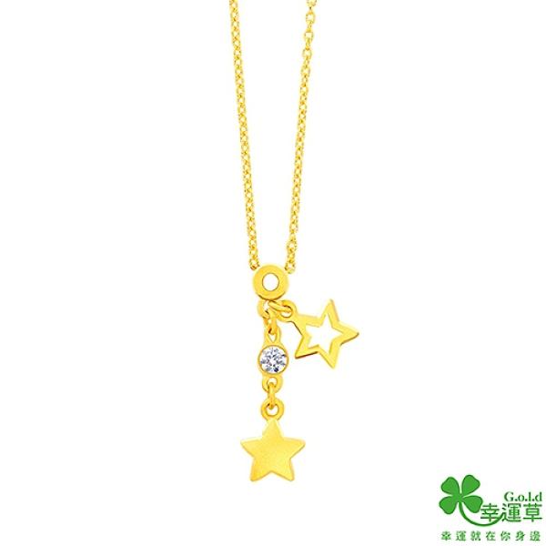 幸運草金飾 閃亮的星黃金項鍊