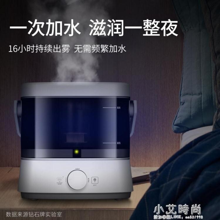 加濕器 ?石牌加濕器家用靜音臥室便攜孕婦嬰兒大容量大霧器滋潤空氣香薰 全館促銷