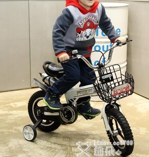 兒童自行車 飛鴿兒童自行車男孩1416寸童車2-3-4-6-7-8-9-10歲女寶寶腳踏單車 秋冬新品特惠