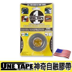 【美國ONE TAPE】神奇自融膠帶-灰色4入