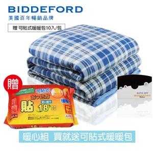 【美國BIDDEFORD】鋪式電熱毯(加大款)+可貼式暖暖包UBS-T
