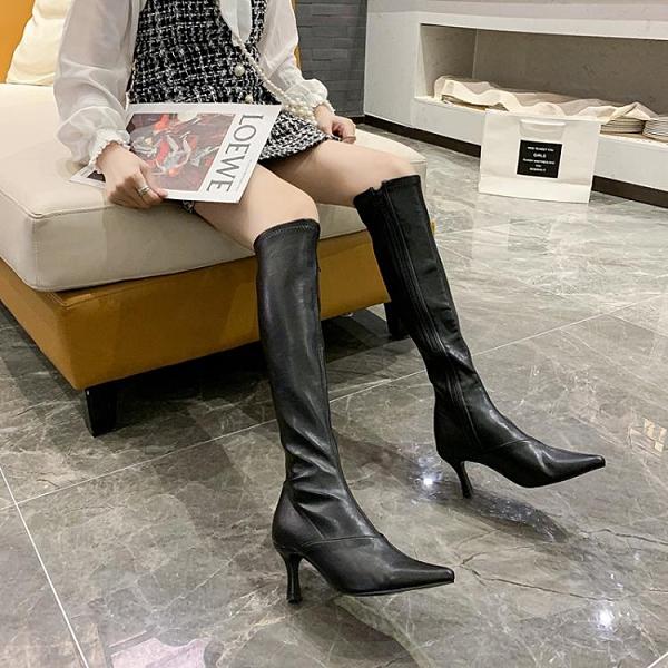 尖頭細跟彈力瘦瘦靴高跟鞋女年新款高筒靴長靴騎士靴不過膝靴 歐韓流行館