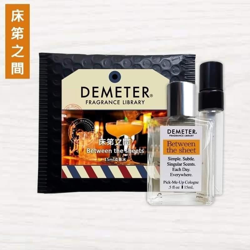 Demeter 【床笫之間】 Between the sheet 15ml 香水組 氣味圖書館