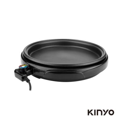 KINYO多功能圓形電烤盤BP063