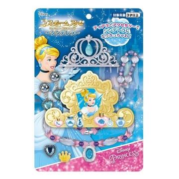 迪士尼 仙杜瑞拉 皇冠玩具組 首飾玩具 化妝玩具 兒童玩具 (藍 大臉)