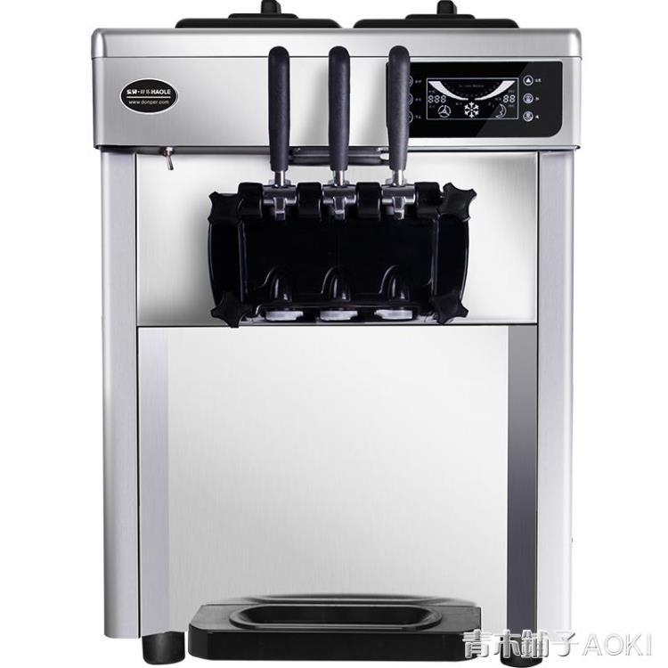 東貝冰激凌機商用台式全自動冰淇淋機器小型甜筒機軟雪糕機CKX100