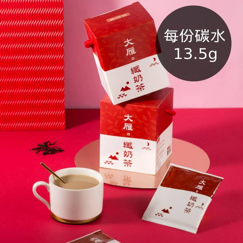 [Fancy] 大雁纖奶茶 (20g/包) 10入