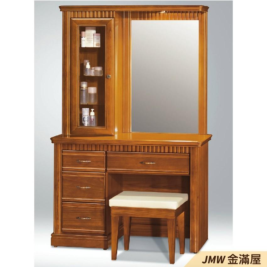 102.5cm化妝台金滿屋化妝桌收納 化妝椅 化妝鏡 梳妝台 房間鏡台-g488-3 -