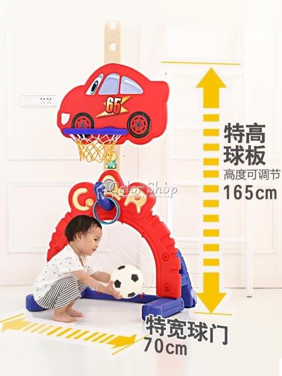 【樂天優選】兒童籃球架室內可升降寶寶1-2-3-6周歲男孩家用投籃框架足球玩具