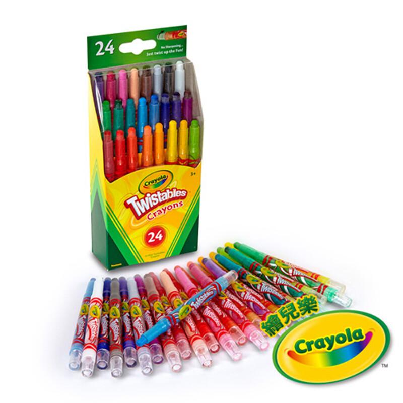 娃娃國美國 crayola繪兒樂 迷你裝旋轉蠟筆經典色24色