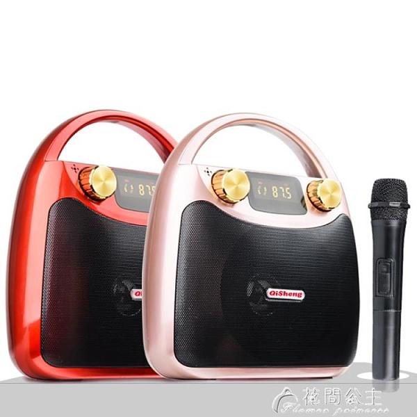 廣場舞音響小型戶外手提藍芽音箱大音量便攜式帶無線話筒K歌錄 快速出貨