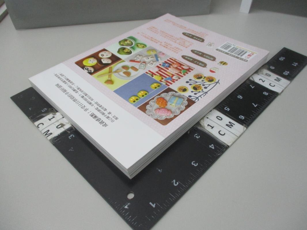 【書寶二手書T4/餐飲_DLP】超可愛!小本廚房的手繪幸福餅乾(超值加量版)_小本