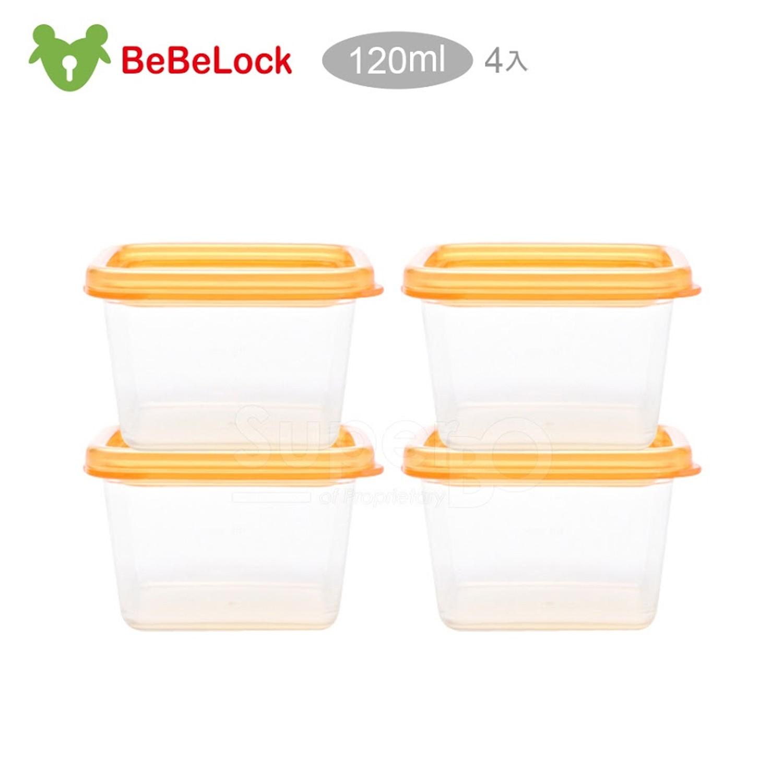 韓國BeBeLock - 吸蓋式儲存盒(4個/120ml)-橘