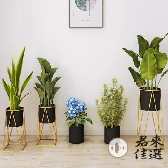 鐵藝花架置物架花架子室內客廳落地式花盆架