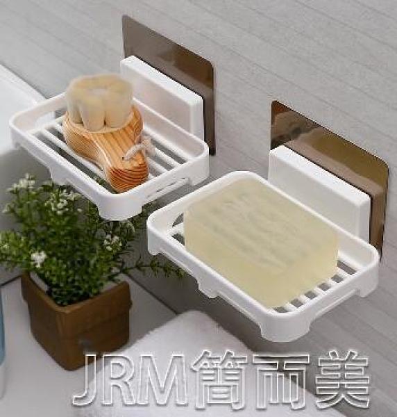 衛生間肥皂盒香皂架免打孔創意吸盤放香皂盒浴室瀝水壁掛式肥皂架 快速出貨