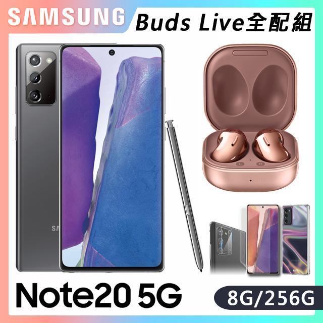 品Samsung Galaxy Note20 5G (8G/256G)-星霧灰
