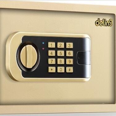【限時下殺!】保險櫃 保險櫃家用小型保險箱指紋密碼迷你床頭全鋼入牆防盜保管箱隱形