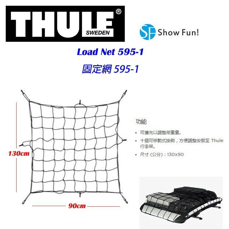 【eYe攝影】瑞典 都樂 Thule 595-1 595 固定網 車頂車架 行李網 Load Net 行李盤配件