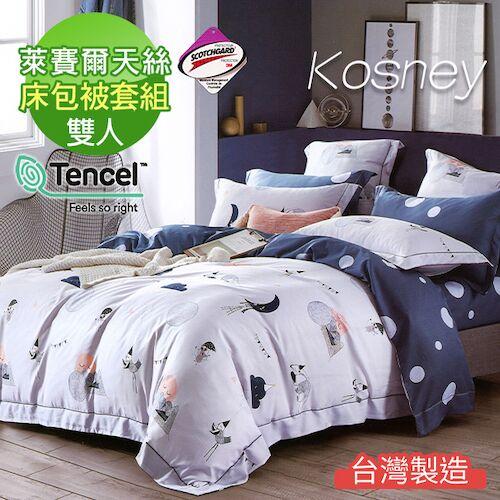 《KOSNEY  夢中樂園》頂級吸濕排汗萊賽爾雙人天絲床包被套組台灣製