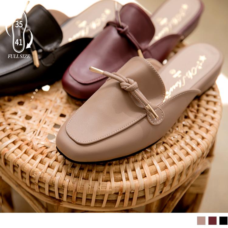 台灣製造.細緻皮質裝飾扭結平拖穆勒鞋