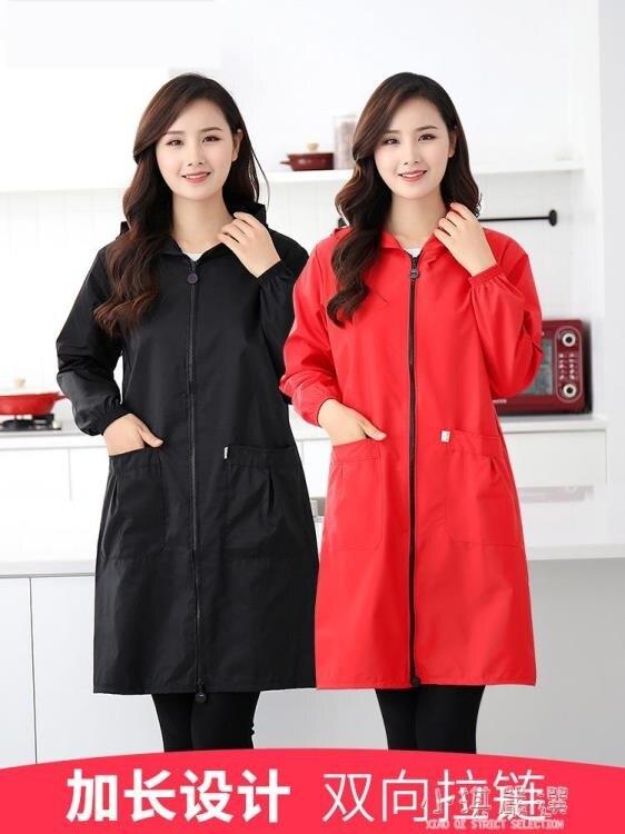 韓版加長薄款工作服家用廚房防水防油長袖圍裙女時尚夏季 摩登生活百貨