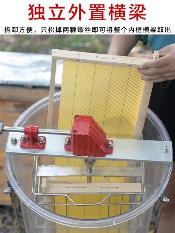 搖蜜機 蜂旺手動兩框全透明搖蜜機不銹鋼內框加厚304搖糖甩蜜打蜜分離機 現貨快出DF 新年狂歡85折鉅惠