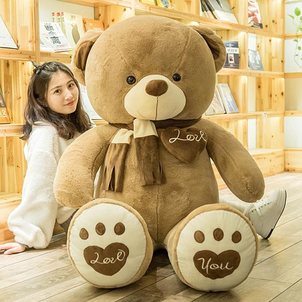 玩偶 抱抱熊公仔泰迪熊貓毛絨玩具女生超大布洋娃娃大熊特大號睡覺抱枕