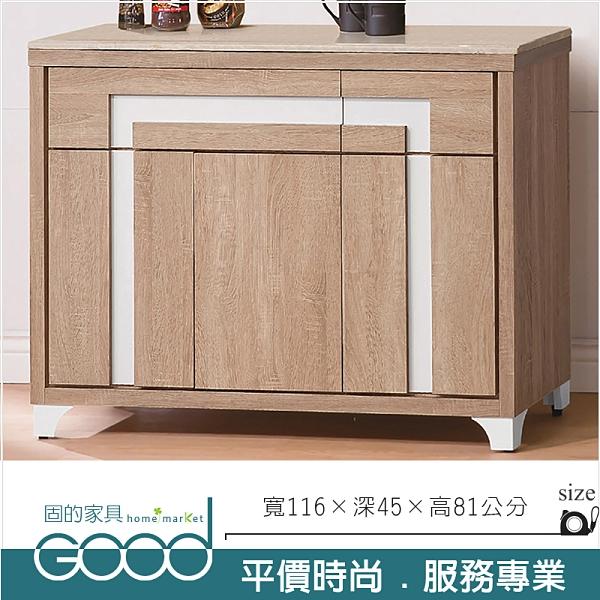 《固的家具GOOD》714-3-AT 尼克絲北原橡木4尺餐櫃下座【雙北市含搬運組裝】