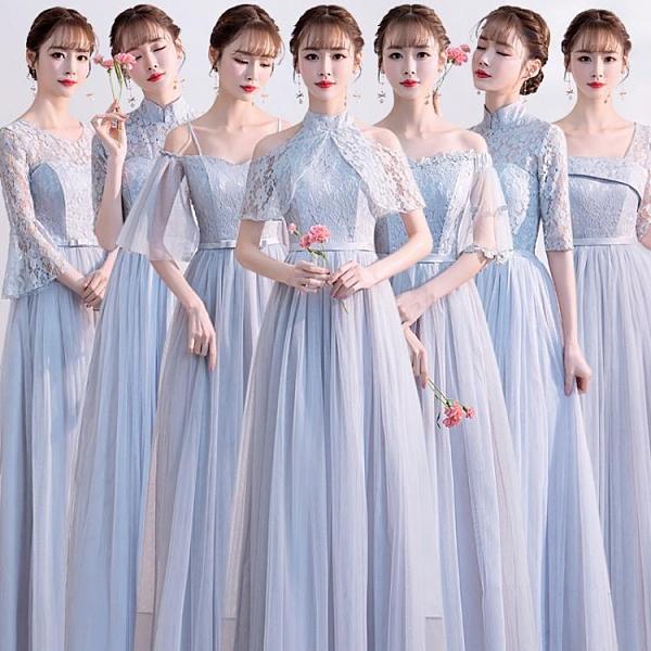 伴娘服長款夏季創意伴娘團平時可穿簡約大碼仙氣質禮服女-Milano米蘭