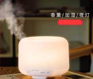 加濕器 無印超聲波空氣加濕器家用香薰機香薰小型靜音臥室迷你桌面香薰機