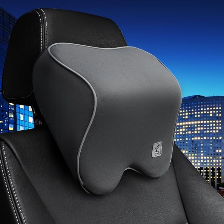自由人汽車車載頭枕枕頭頸椎護頸枕記憶棉車用車內用品四季靠枕