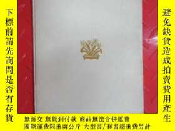 二手書博民逛書店TRADITIONAL罕見CHINESE PAINTINGS 散