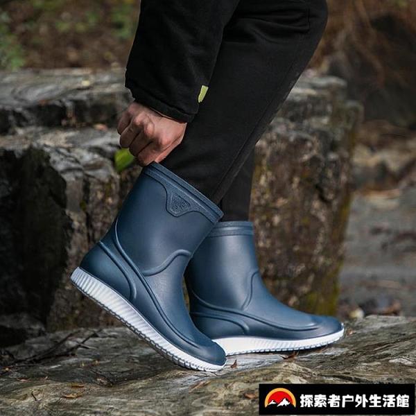 雨靴洗車工作釣魚鞋男水鞋雨鞋男中筒防滑防水廚房鞋時尚