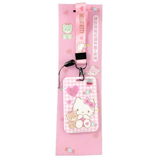 【領券折$30】小禮堂 Hello Kitty 硬殼塑膠掛繩票卡夾 證件掛套 票卡套 證件夾 車票夾 (粉 格紋)