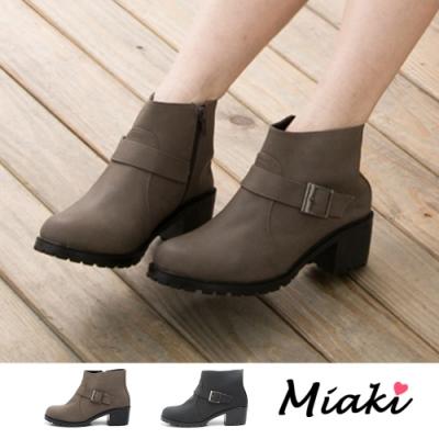 Miaki-短靴-韓版英倫風拉鍊低跟踝靴