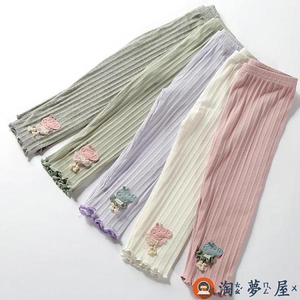 2件|女童七分褲夏季薄款女寶寶休閒褲中褲兒童打底褲【淘夢屋】