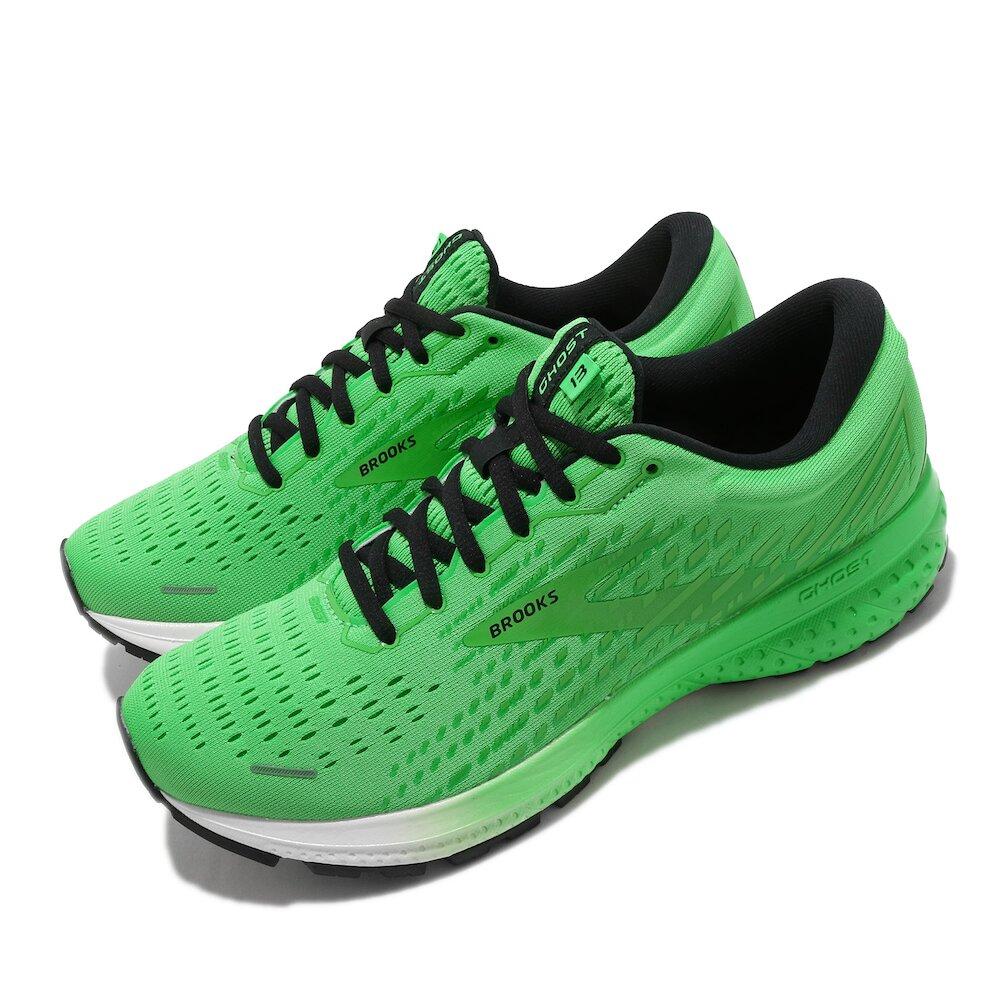 BROOKS 慢跑鞋 Ghost 13 Splash Pack男鞋 路跑 緩震 DNA科技 透氣 健身 球鞋 綠 黑 [1103481D340]