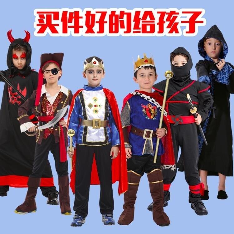 聖誕節服裝 聖誕節兒童服裝男童兒童衣服吸血鬼恐怖cos服忍者海盜全館限時8.5折特惠!