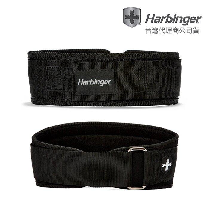 【領券再折$150】Harbinger 男專業重訓/健身腰帶 5英吋/12cm寬 Foam Men core Belt 233 贈鑰匙圈
