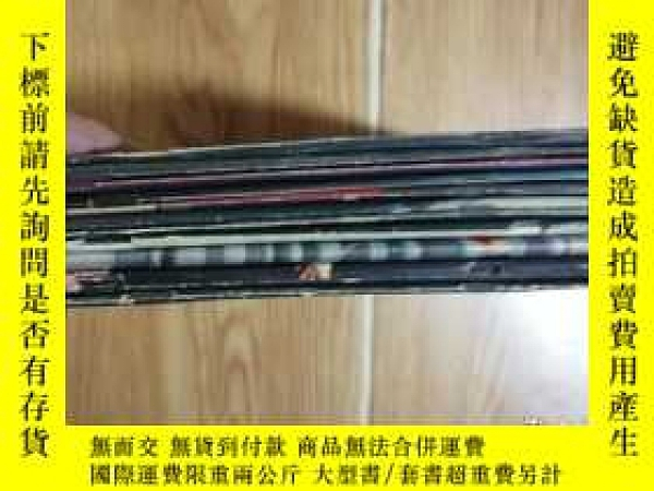 二手書博民逛書店人民戲劇1982年全罕見戲劇報1983改刊號-1987, 6年合售 有 幾本皮脫頁78本Y9837 出版