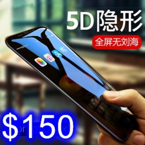 5D隱形膜全屏鋼化膜 蘋果 iphone X/XS/11pro 滿版弧邊全屏覆蓋彩膜 無劉海5D曲面納米防爆保護膜