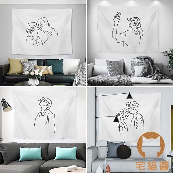 簡約白色背景布房間裝飾臥室床頭布置掛布墻布掛毯【宅貓醬】