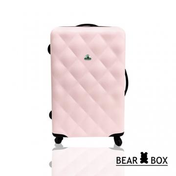 Bear Box 水漾菱格系列ABS輕硬殼行李箱/旅行箱28吋
